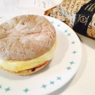 Gluten Free Starbucks Sandwich